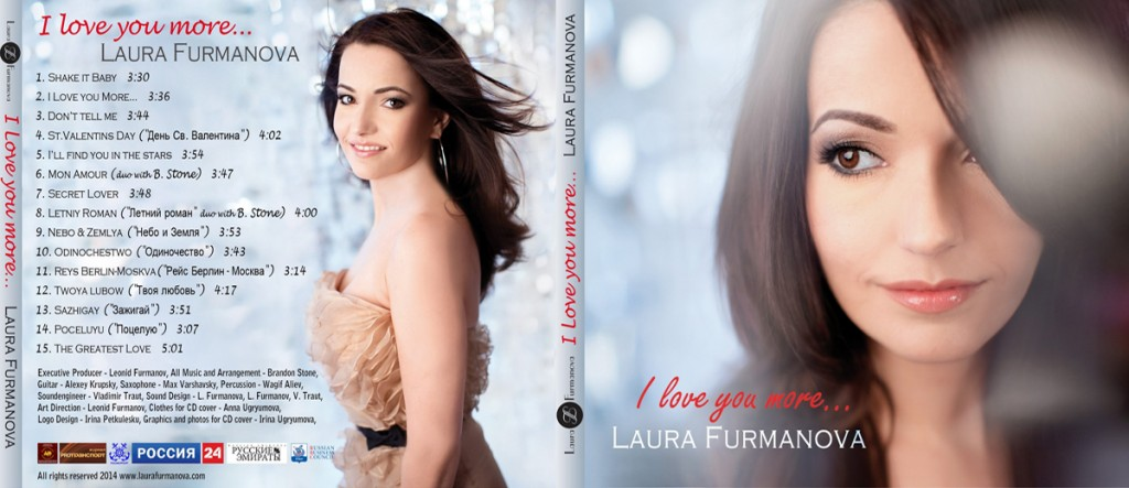 Laura Furmanova - I love you more